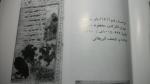 نوران 1142