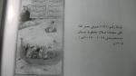 نوران 1166