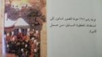 نوران 1192