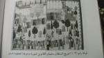 مدارس التصوير الاسلامى