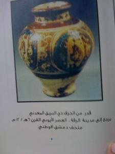 IMG_0861